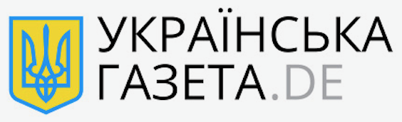 Ukrainska Gazeta Deutschland > Українська газета в Німеччині